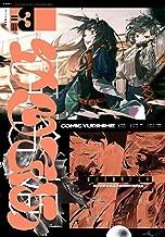 表紙: コミック百合姫 2020年3月号[雑誌] | ろるあ
