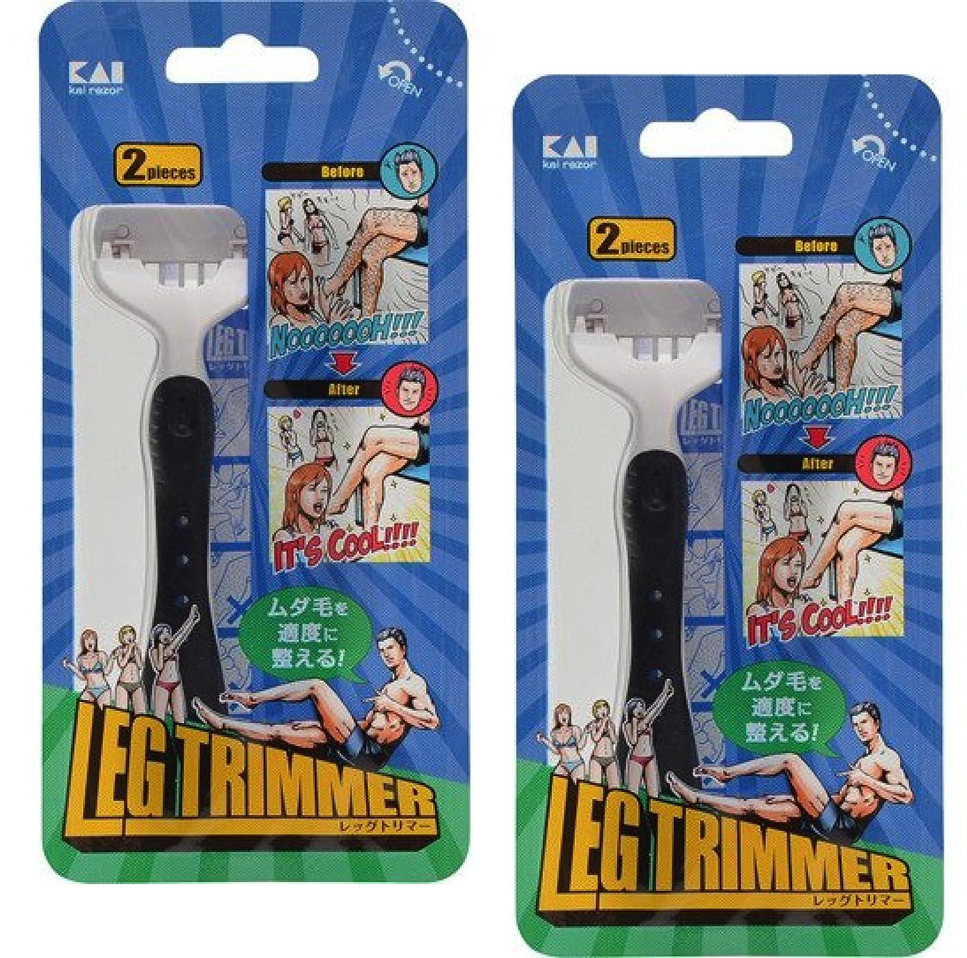 毒液作る精神LEG TRIMMER レッグトリマー (むだ毛を適度に整えるカミソリ)2本入 2セット