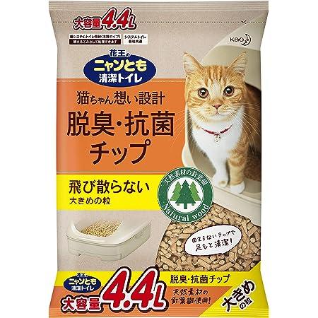ニャンとも清潔トイレ 脱臭・抗菌チップ 大容量 大きめ 4.4L [猫砂]