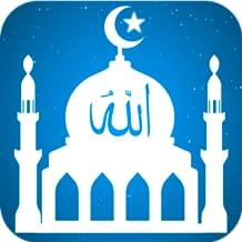 Muslim Supplications - Learn Quran, Tafseer, Dua