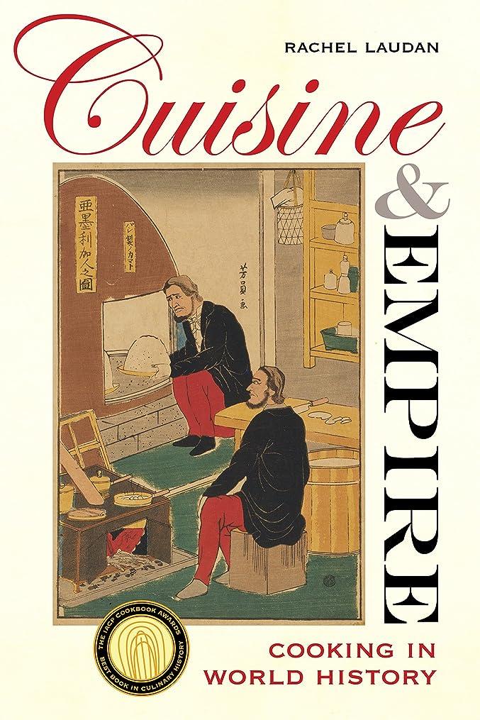 ラブティーンエイジャーエネルギーCuisine and Empire: Cooking in World History (California Studies in Food and Culture Book 43) (English Edition)