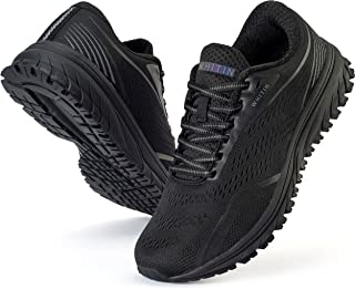 Men's Max Cushioned Running Shoes | Superior Comfort, Yet...