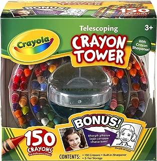 Best crayola storage tower Reviews