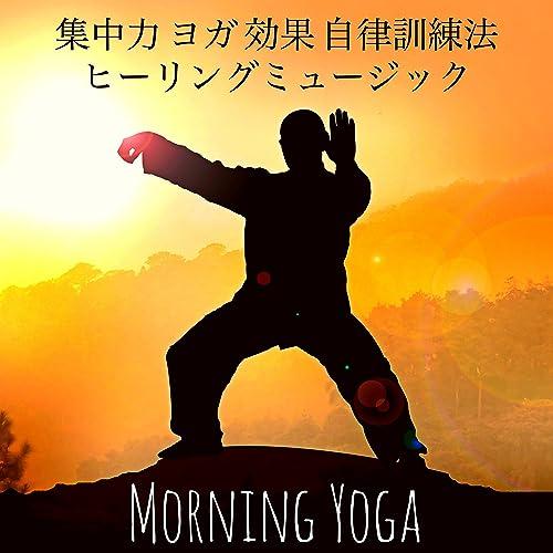 Free Your Spirit (Raja Yoga) by Yoga Music Maestro on Amazon ...