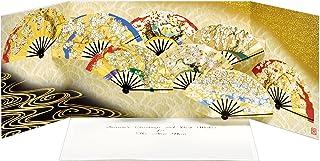 AAK48-1902 和風グリーティングカード/むねかた 立体 金箔「桜扇」(中紙・封筒付) 金箔押 再生紙 英文説明入