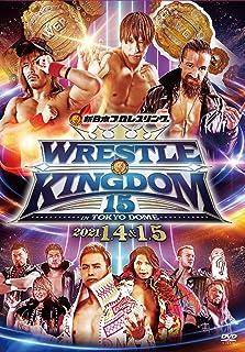 レッスルキングダム15 2021.1.4&1.5 TOKYO DOME [DVD]