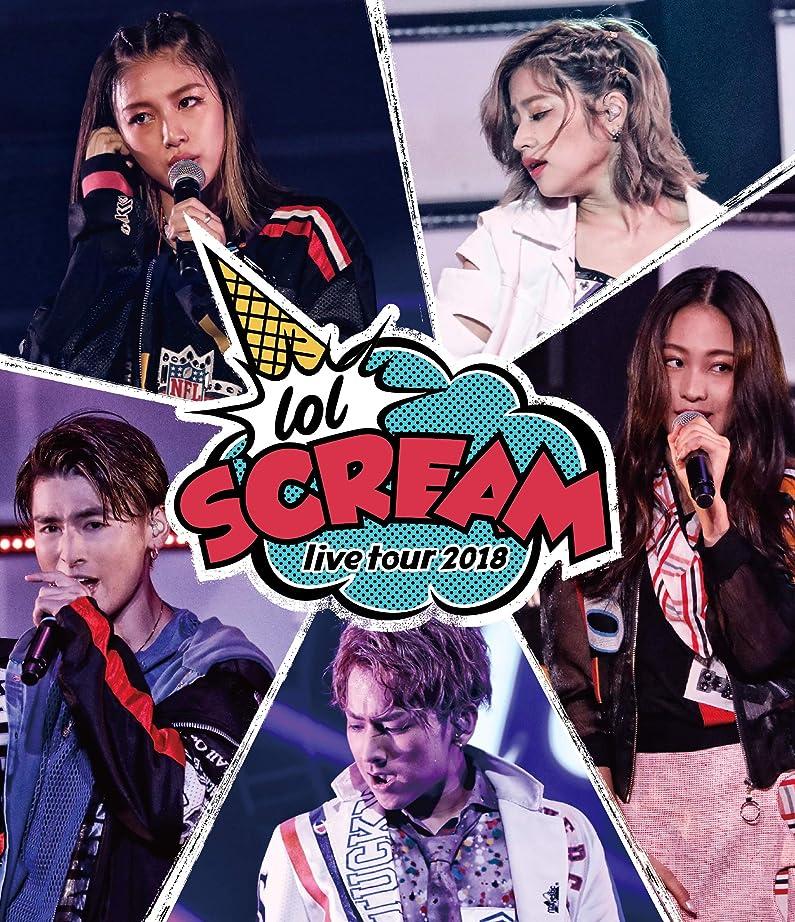 どこ自分の薬【メーカー特典あり】lol live tour 2018 -scream-(Blu-ray Disc)(オリジナルB3サイズポスター付)