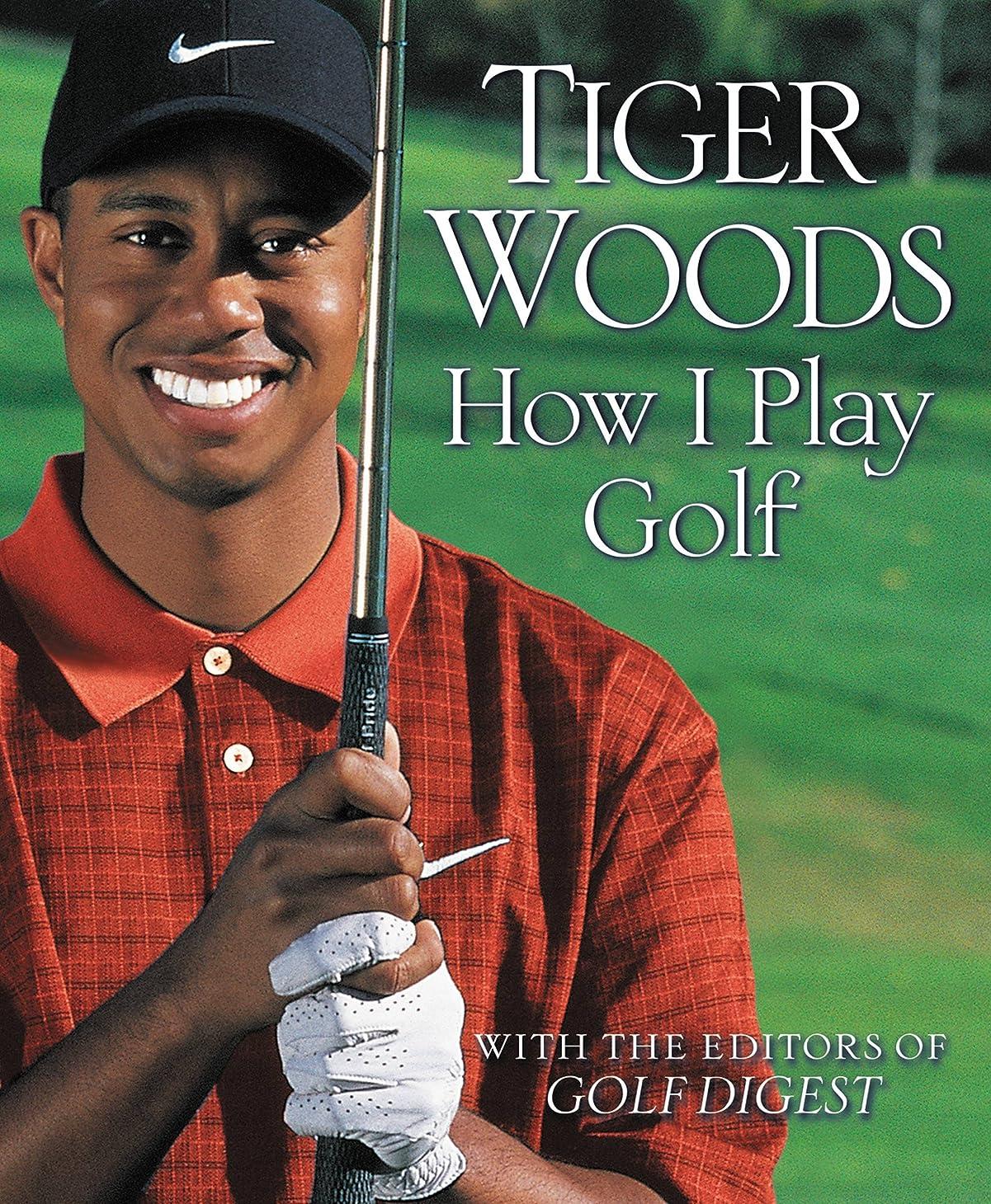 ペチコート側敬意を表するHow I Play Golf (English Edition)