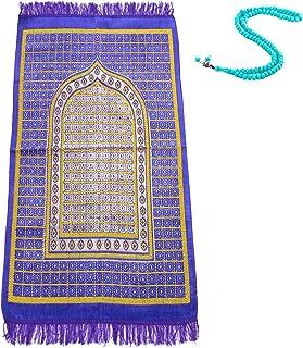 Velvet Thick Muslim Prayer Rug, Prayer Beads 99, Islamic Prayer Mat for Muslim Prayers, Ramadan Prayer Mat Muslim for Wome...