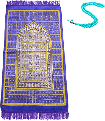 Velvet Thick Muslim Prayer Rug, Prayer Beads 99, Islamic Prayer Mat for Muslim Prayers, Ramadan Prayer Mat Muslim for Women and Men Prayer Rugs Islam Tasbih Zikr Beads Portable Mat