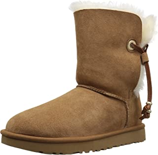 Best women's maia cold-weather boots Reviews