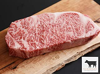 A5 Japanese Miyazaki Wagyu Beef | New York Strip Steak Via 2 Days Air (12 oz - 6 Steaks)