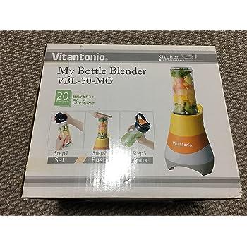 Vitantonio(ビタントニオ) マイボトルブレンダー マンゴーVitantonio VBL-30-MG