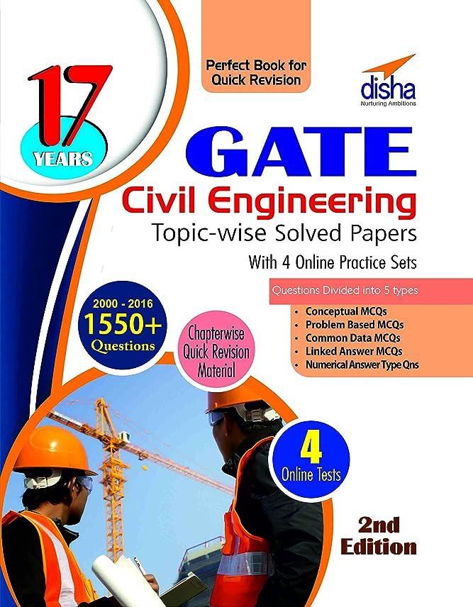 ゆでる狂乱メディア17 years GATE Civil Engineering Topic-wise Solved Papers (2000 - 16) with 4 Online Practice Sets (English Edition)