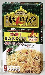 アサムラサキ にんにくや にんにく洋麺 (32.9g×2袋)×5個