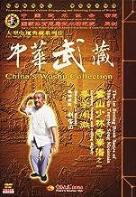 Zhong Hua Wu Cang - Song Shan Shao Lin Si Quan Pu Vol.1 (China Version)