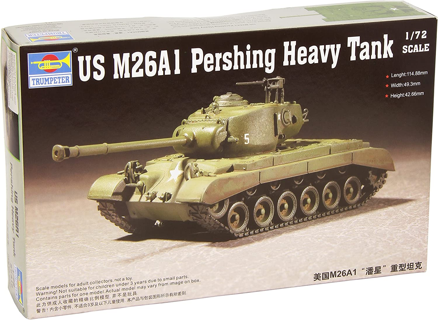 Trumpeter 1 72 US M26A1 Pershing Tank, Heavy