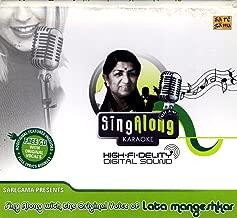 bhagwat song mp3