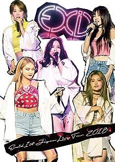 EXID 1st JAPAN LIVE TOUR 2018 (初回限定盤)(DVD+ブックレット+グッズ)