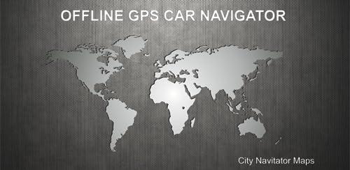 『カーナビゲーター フェズ、モロッコ - CNM』のトップ画像