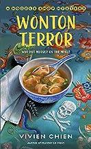 Wonton Terror: A Noodle Shop Mystery (A Noodle Shop Mystery, 4)