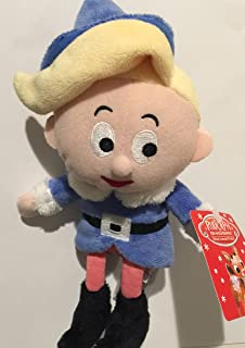 Island of the Misfit toys plush Hermie from Rudolph the Red Nosed Reindeer