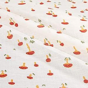 Cloud 9 Organic Lush Batiste Mushrooms Cream/Multi Fabric by the Yard