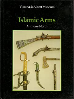 An Introduction to Islamic Arms
