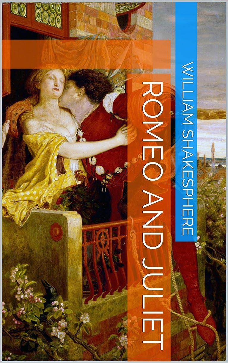 日曜日ブランデースケルトンRomeo and Juliet (English Edition)