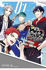 ヒプノシスマイク -Before The Battle- Dawn Of Divisions(1) (少年マガジンエッジコミックス) Kindle版