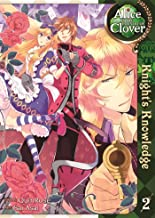 Alice in the Country of Clover: Knight's Knowledge Vol. 2