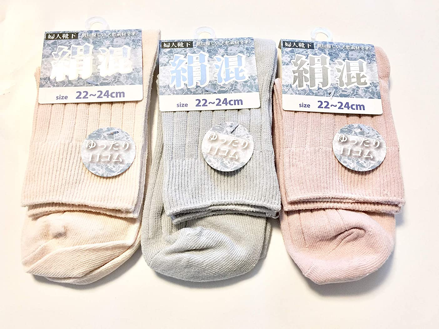 飛躍クロニクル擁する靴下 レディース シルク混 リンクスソックス 口ゴムゆったり 22-24cm 3足組(色はお任せ)