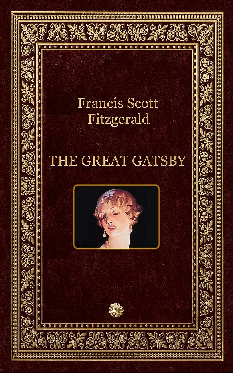サッカー物質体現するThe Great Gatsby (illustrated) (English Edition)