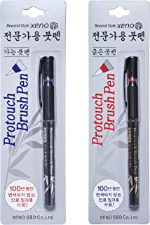 Xeno Protouch Fude Brush Pen for Professional (Calligraphy, Black Ink, Bold, Narrow) (Fine + Bold)