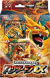Pokemon Card XY MEGA Battle Deck M Charizard EX Japanese Ver