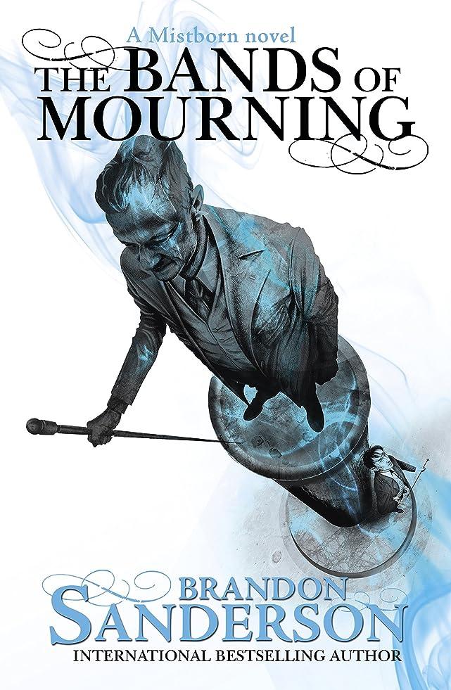 夢中ロッジ承認するThe Bands of Mourning: A Mistborn Novel (English Edition)