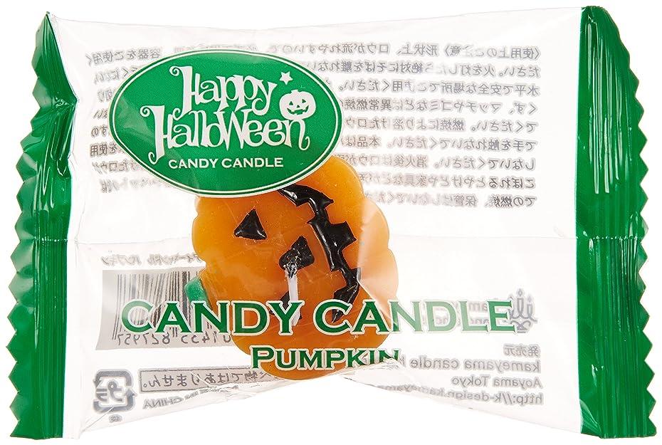 ほのめかすボア波紋キャンディーキャンドル 「 パンプキン 」