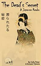 The Dead's Secret: A Japanese Reader (Japanese Reading Through Ghost Stories Book 2) (English Edition)