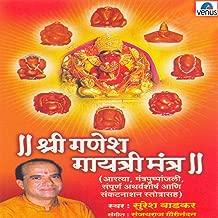 Shree Ganesh Gayatri Mantra