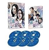 [DVD]凍てついた愛 DVD-BOX1