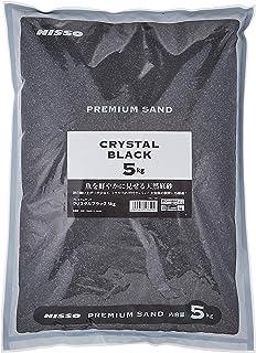 ニッソー プレミアムサンド クリスタルブラック 5kg