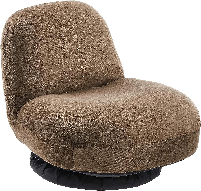 Amazon Basics Small Low-Back Swivel Adjustable Memory Foam Floor Chair, Light Brown, Micro Fiber