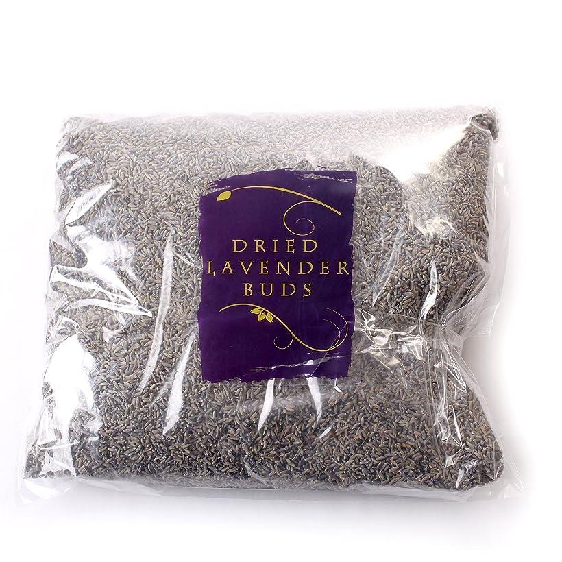グレー陪審皮Dried Lavender Buds - 500g