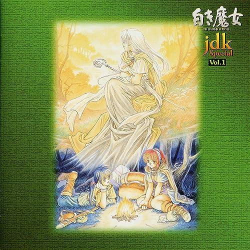 英雄伝説 III jdk Special Vol. 1