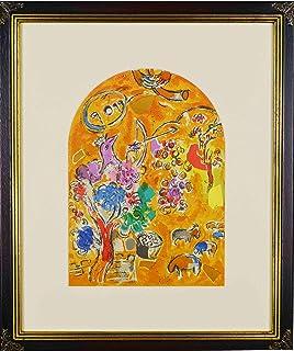 マルク シャガール 『 エルサレムウインドウズ ヨセフ族 』 絵画 版画 リトグラフ 1962年パリで制作 作家生前作品 挿絵本 ※90日間返品保証 無期限アフターサービス