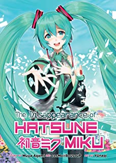 The Disappearance of Hatsune Miku (Light Novel)