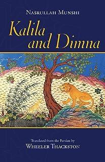 Kalila and Dimna