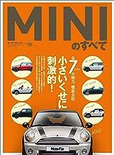 表紙: ニューモデル速報 インポート Vol.28 MINIのすべて | 三栄書房