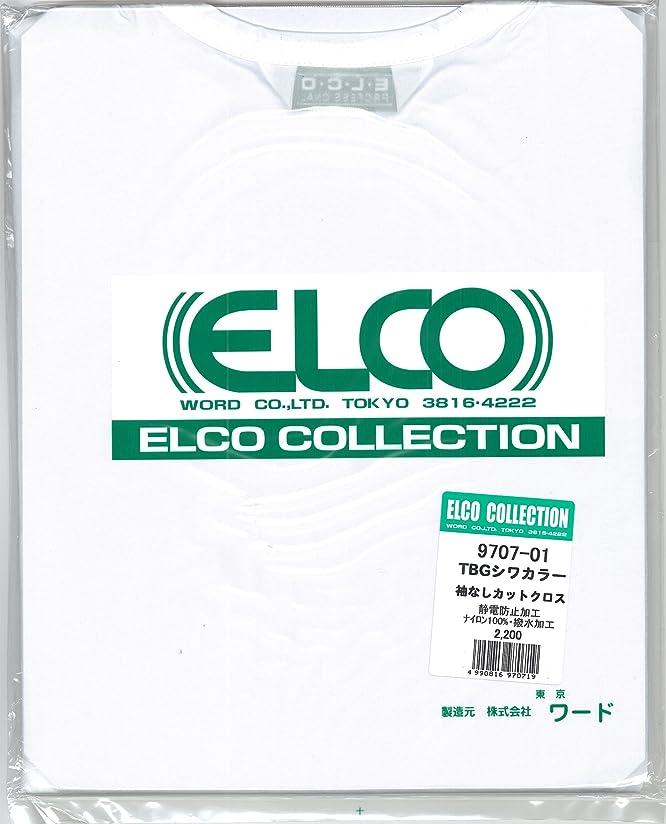 その間とは異なり要求エルコ シワカラー袖なしカット ホワイト