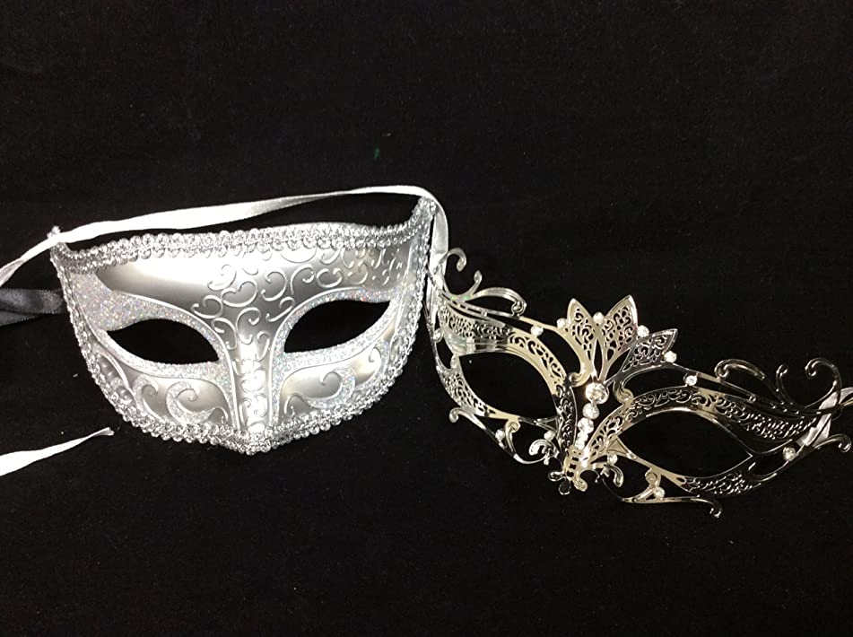 His & Hers Masquerade Couples Venetian Design Masks - 2 Piece Silver Colored Set - Perfect Couple Mardi Gras Majestic Party Halloween Ball Prom by Unknown